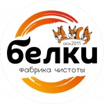 Лого Белки